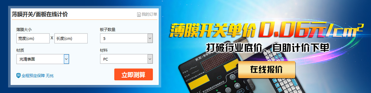 杭州将睿科技