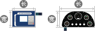 XY面板尺寸示意图